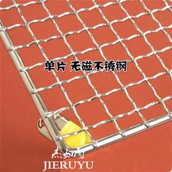 304烧烤网篦子烧烤网不锈钢长方形加粗加密大号烧烤架烤箱网格