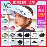 韩国VVC防晒帽女男款 2020年新时尚款夏季遮太阳防紫外线空顶帽子