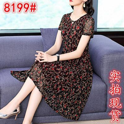 台湾网纱连衣裙品牌女装2019夏季新款大码韩版短袖中年妈妈装裙子