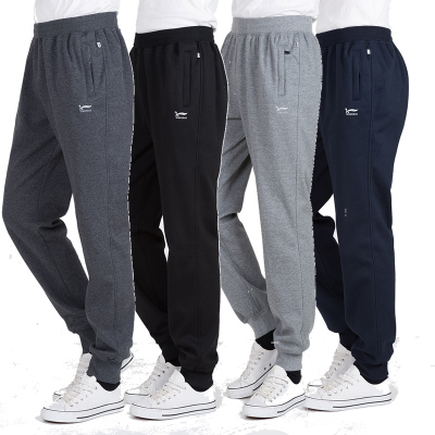 Autumn and winter middle aged sportswear mens loose fitting fathers small leg long pants with cashmere pure cotton necked elastic waist casual pants
