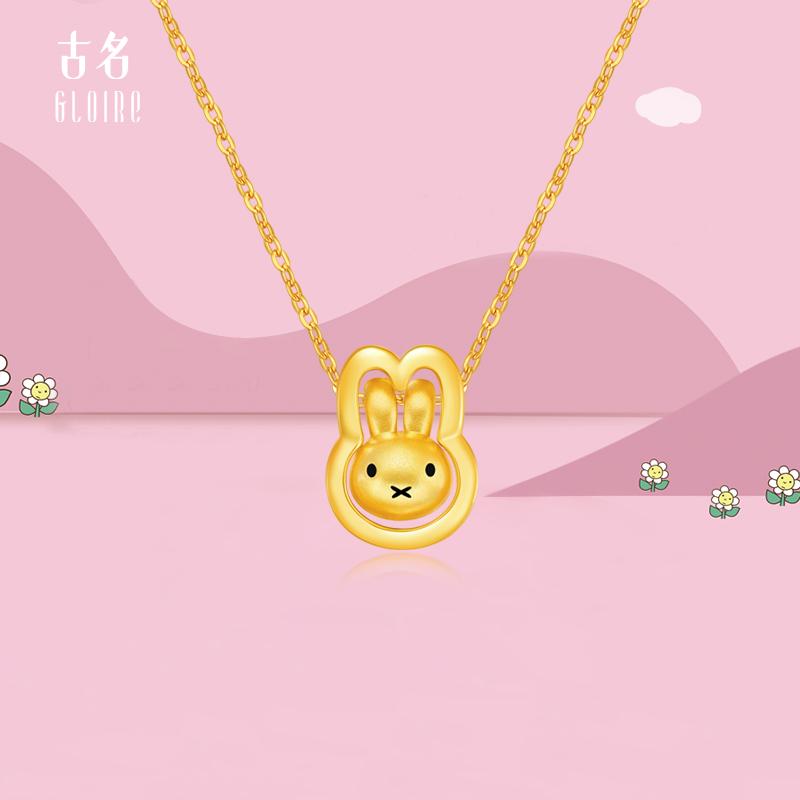 Gloire/古名黄金吊坠女米菲兔子3D硬金足金项链送礼