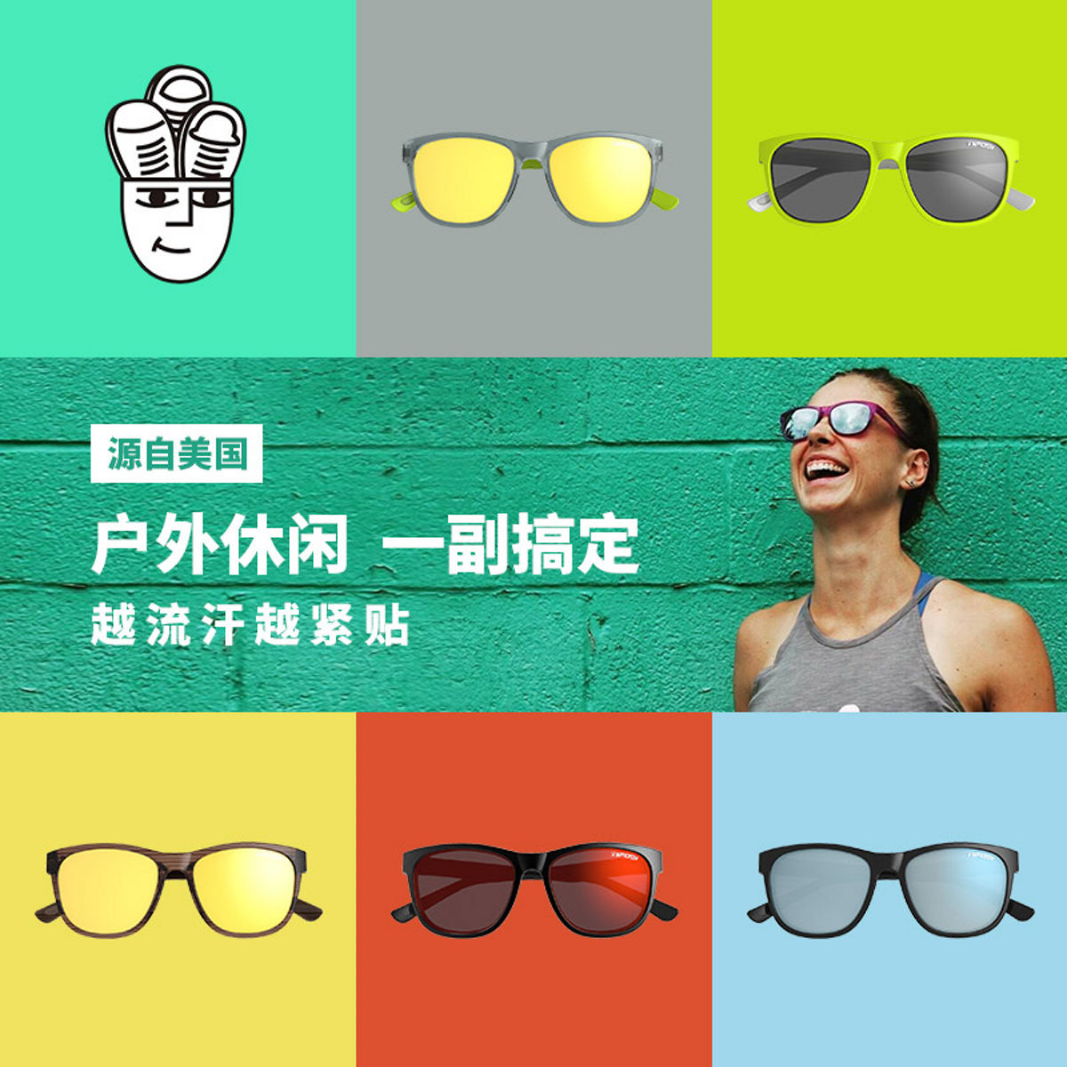 Tifosi outdoor sports cycling running Sunglasses Swan leisure series