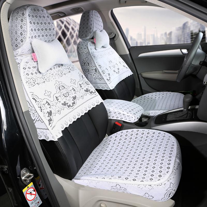 天安祥 定製汽車座椅套坐套 四季雙層蕾絲座套 半截套汽車座套