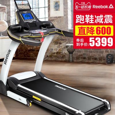 銳步gt40s跑步機怎么樣,哪里有賣銳步跑步機