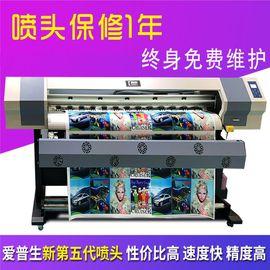 亮图写真机高精度压电户外室内大型喷绘机广告UV卷材平宽幅一体机