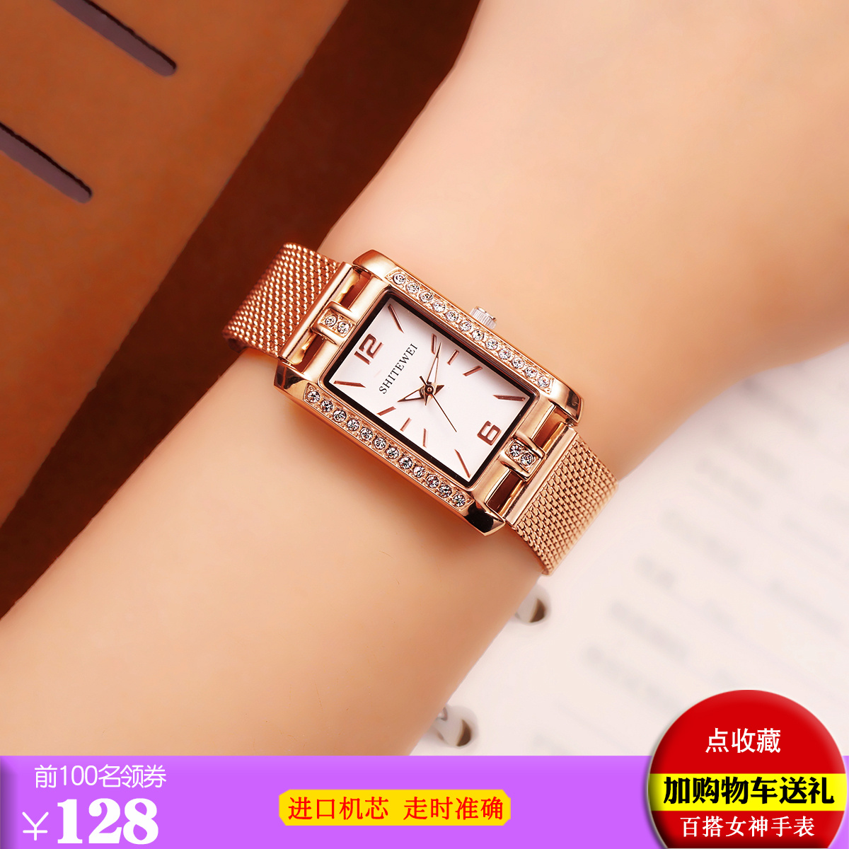 新款个性女手表防水正品石英表简约气质女表百搭钢带女生手表韩版
