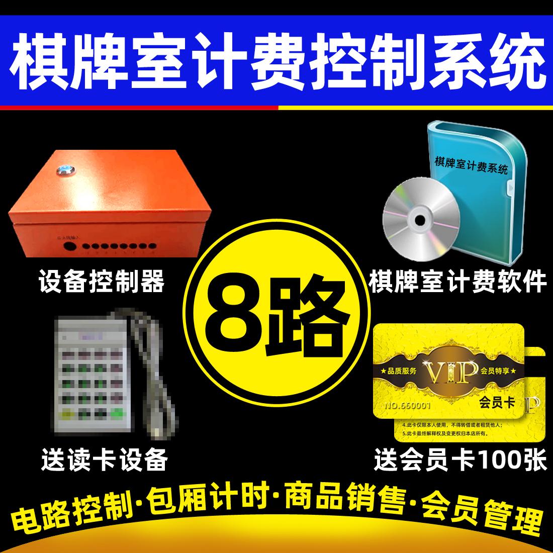 Системы управления освещением Артикул 521655687974