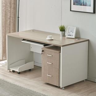 书桌椅组合家用员工办公台 职员办公桌单人简约电脑桌抽屉写字台式