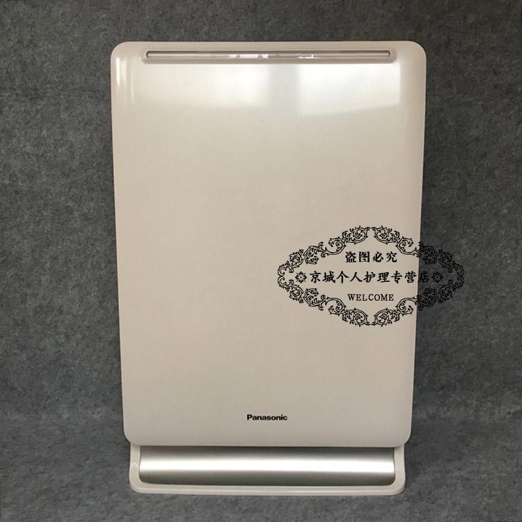 [京城个人护理电器城空气净化,氧吧]松下F-VDM30C空气净化器家用加月销量0件仅售1159元