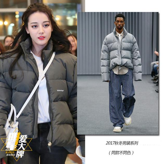 Hot Batong down jacket mens and womens super long sleeves 2018 new European and American loose short thickened winter coat womens coat