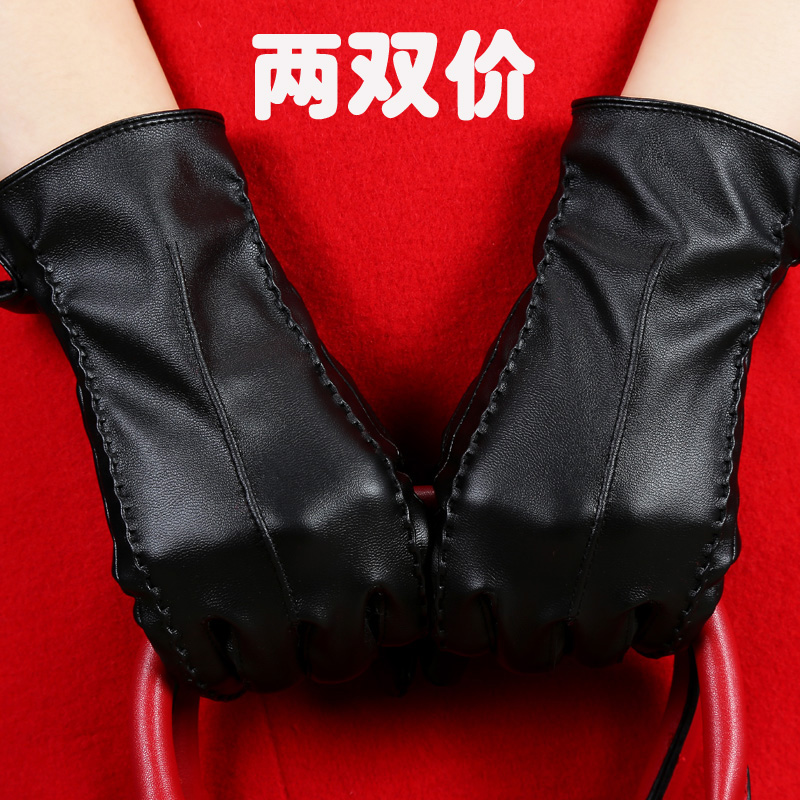 Plush leather gloves women and men touch screen in autumn and winter