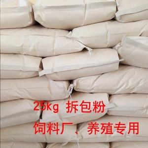 临期奶粉进口罐奶粉猪牛羊奶粉散装25kg饲料动物奶粉养殖10斤包邮