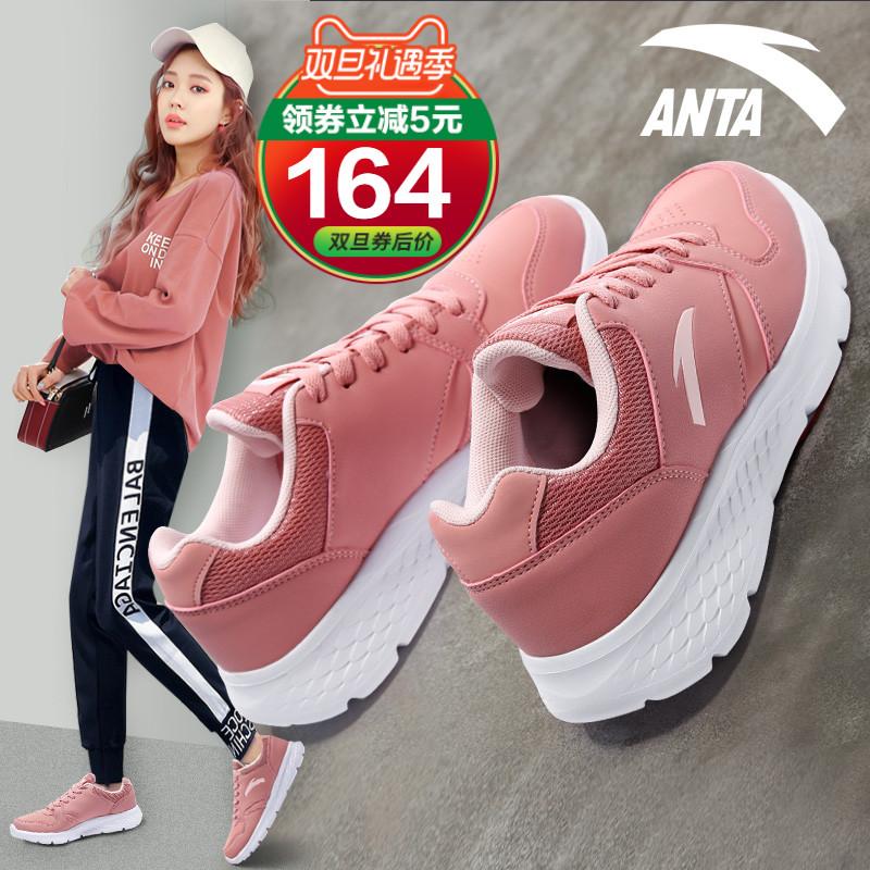 安踏女鞋运动鞋女正品2018冬季新款轻便皮面休闲鞋子健身跑步鞋女