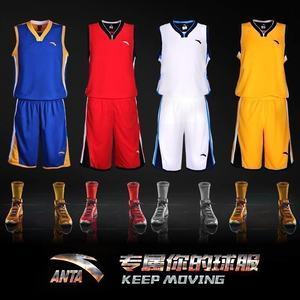 安踏篮球服套装男2017春季新款汤普森勇士球队比赛运动服定制印号