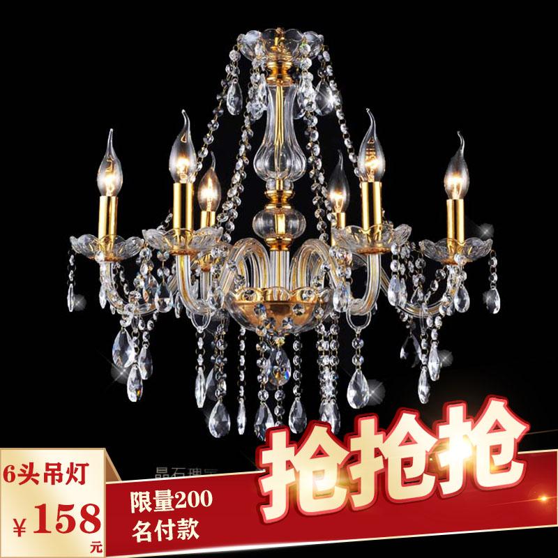 欧式客餐厅K9水晶灯6头8头LED创意蜡烛吊灯简约卧室书房婚庆灯具
