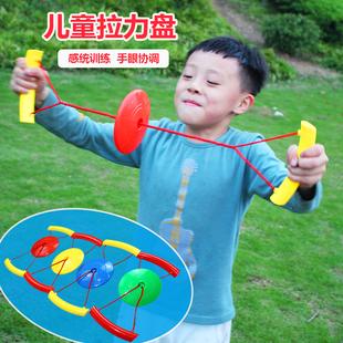 幼儿园拉力球玩具健身锻炼手臂儿童感统训练拉力器拉力盘扩胸运动价格