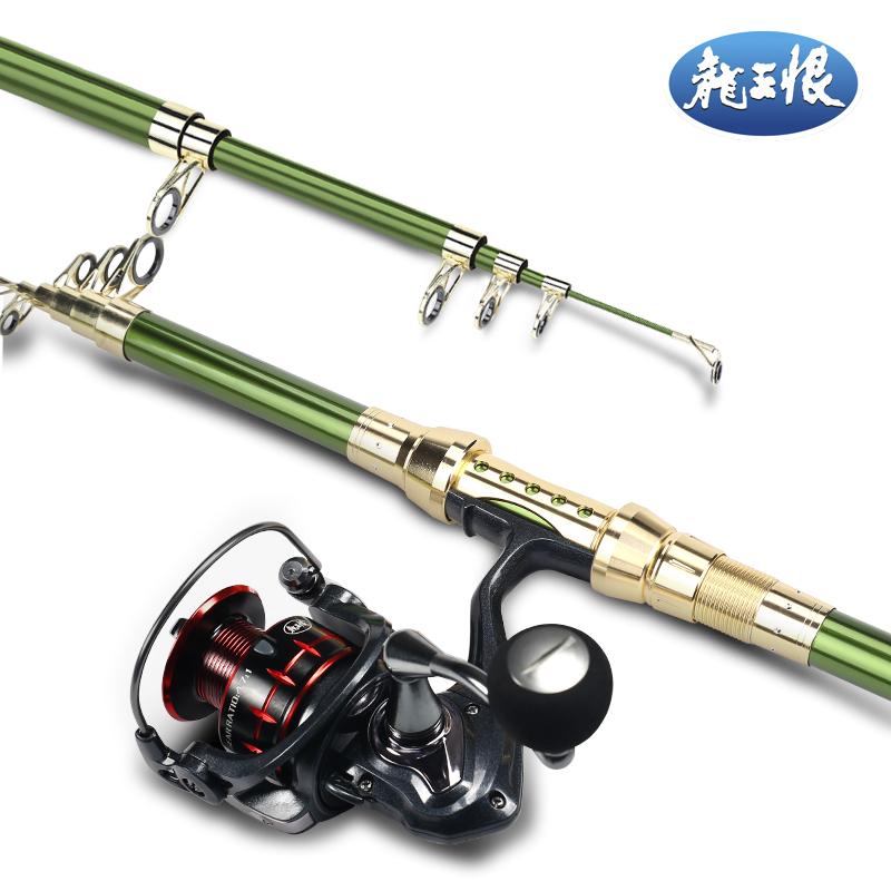 龙王恨狂澜海竿套装甩杆远投抛竿海钓鱼竿超硬碳素矶钓竿渔具用品