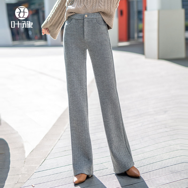 Drop feeling wide leg pants womens autumn winter 2019 new high waist straight tubular tweed pants drop feeling versatile casual pants show thin trousers