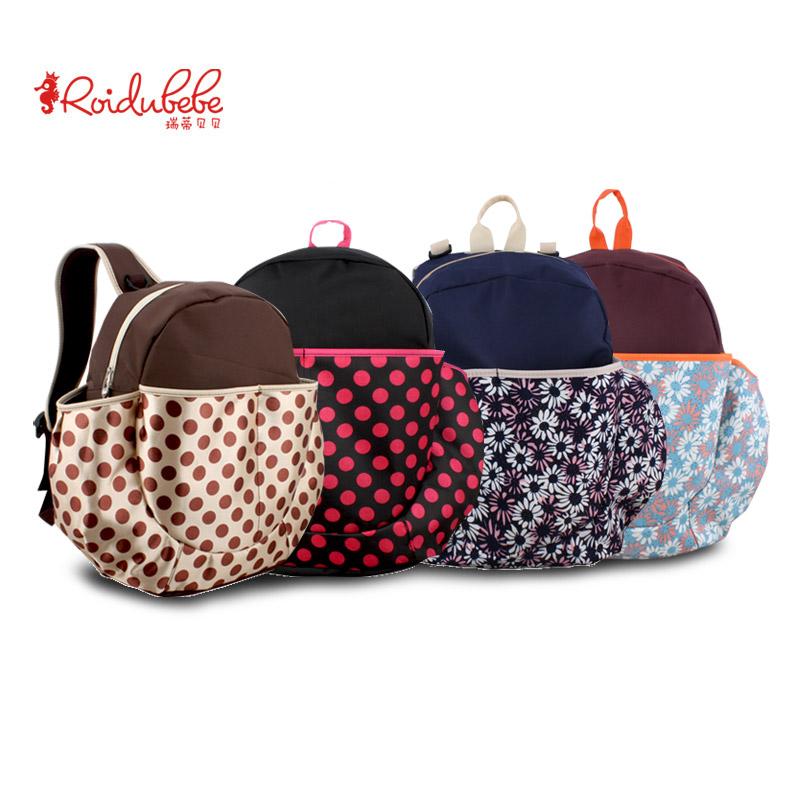 媽咪包雙肩孕婦待產包 多 大容量出行包外出包防水孕產育嬰包
