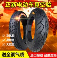 Новый шина 14/15/16*2.5/3.2/3.0 электромобиль вакуум - шины 3.00-10 вакуум - шины взрывозащищенный шина