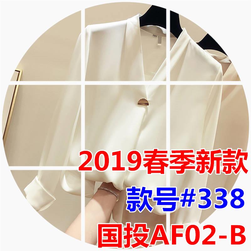 2019春季新款韩国气质显瘦V领半环扣纯色长袖雪纺衫女打底上衣