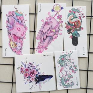 枝爷原创少女花臂套装手绘梦幻个性大纹身贴大腿胳膊一套五张包邮