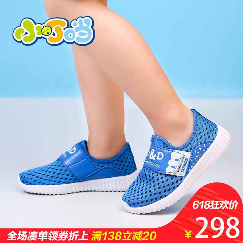 DINGDANG小叮当 儿童运动鞋质量怎么样,评价如何