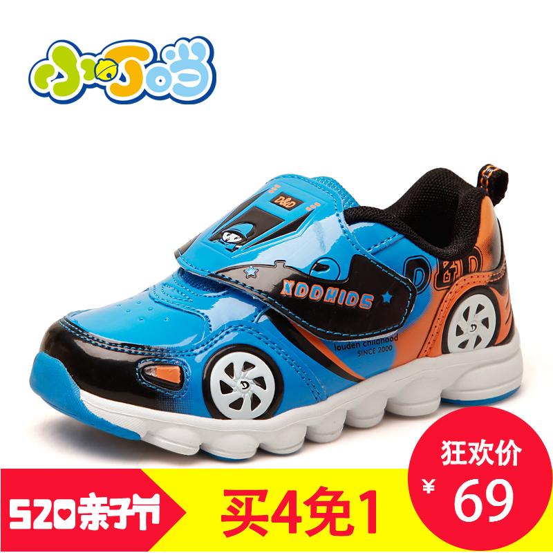 小叮當發光鞋男童 鞋兒童春款 小童鞋春秋閃燈汽車鞋跑步鞋