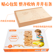 Beech pile of le wood strips adult stacked pumping le plunge building block tower children interactive Puzzle Toys
