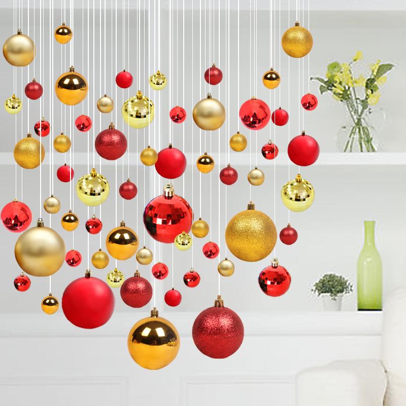 Рождество декоративный статья рождество мяч вешать мяч мяч торговый центр отели кабинет окно сцена ткань положить статьи елки кулон