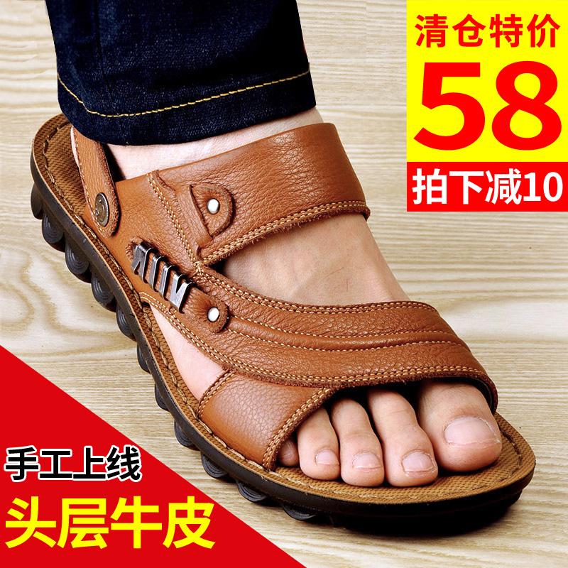 休闲男士凉鞋夏季透气真皮凉鞋男2020新款中年软底沙滩凉拖鞋防滑