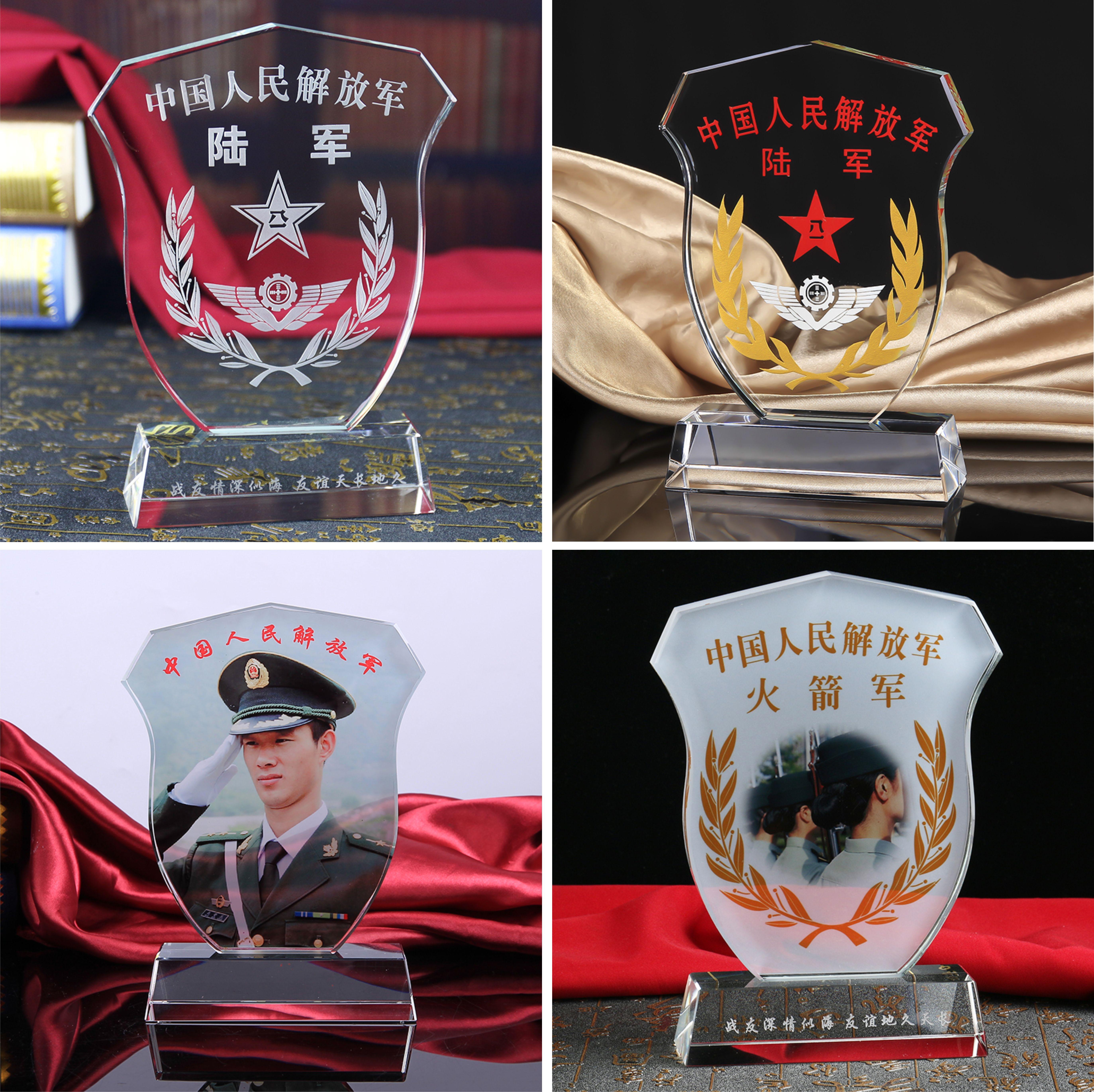 老兵の除隊記念水晶の額縁をカスタマイズして軍人記念品の戦友部隊を注文して軍人の贈り物の集まりの記念を送ります。