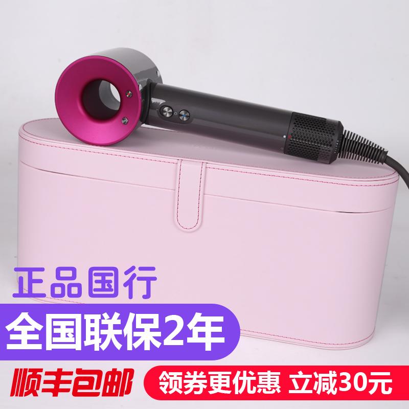 戴森吹风机HD01电吹风Supersonic中国红限量版礼盒装顺丰全国联保