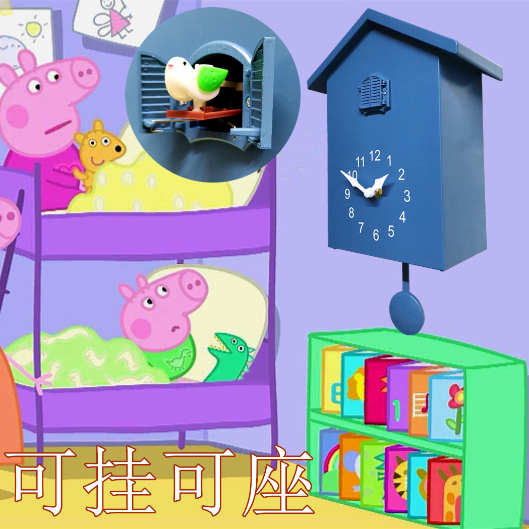 Настольные часы Артикул 617513124852