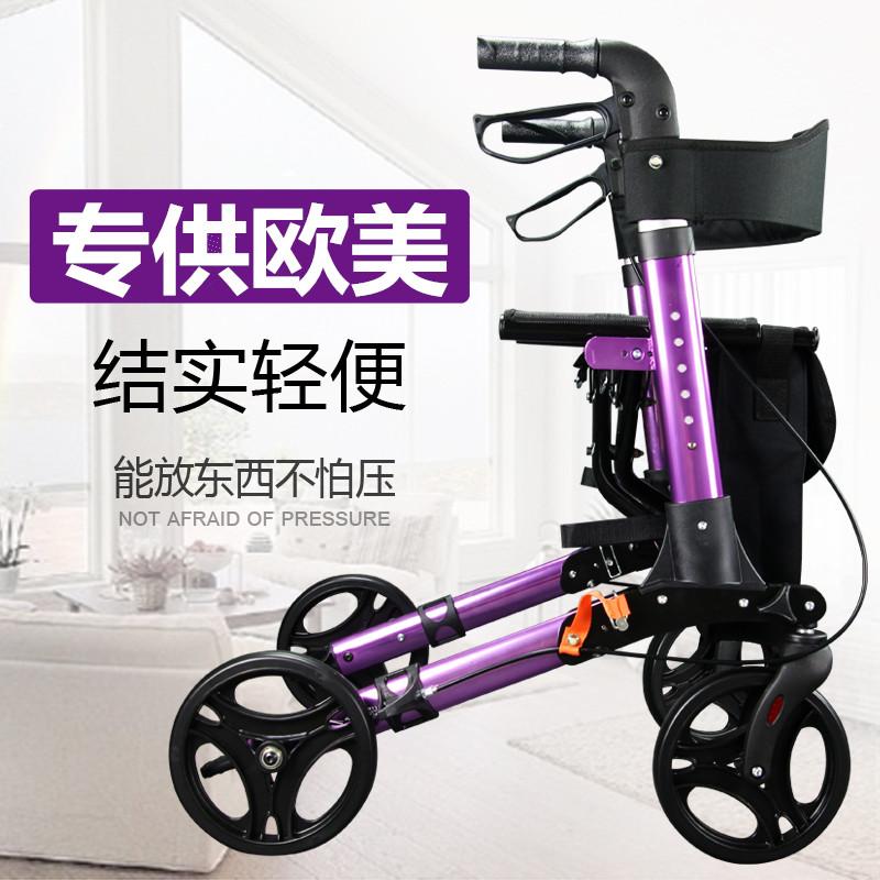 老年人多功能户外助行器可坐折叠购物代步轮椅舒适轻便四轮手推车