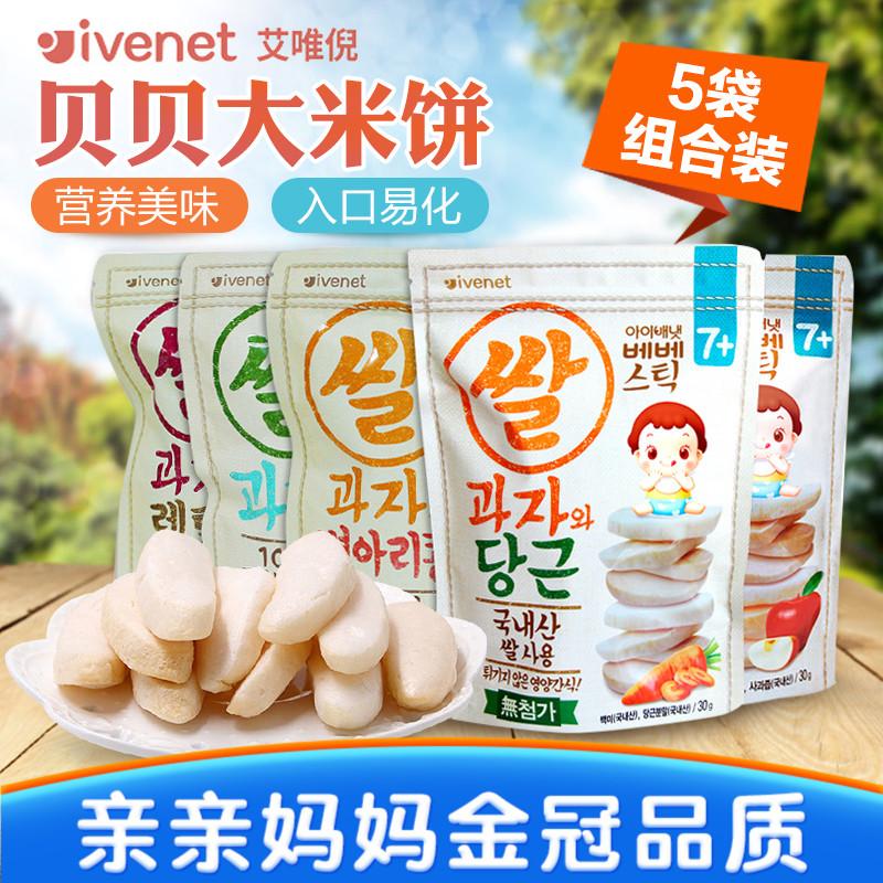 韩国艾唯倪宝宝米饼干婴儿童磨牙棒无营养小零食品1-2-3-6岁添加