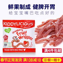 童之味宝宝水果条婴儿无幼儿童天然肉条果丹皮1开胃2零食4添加3岁图片