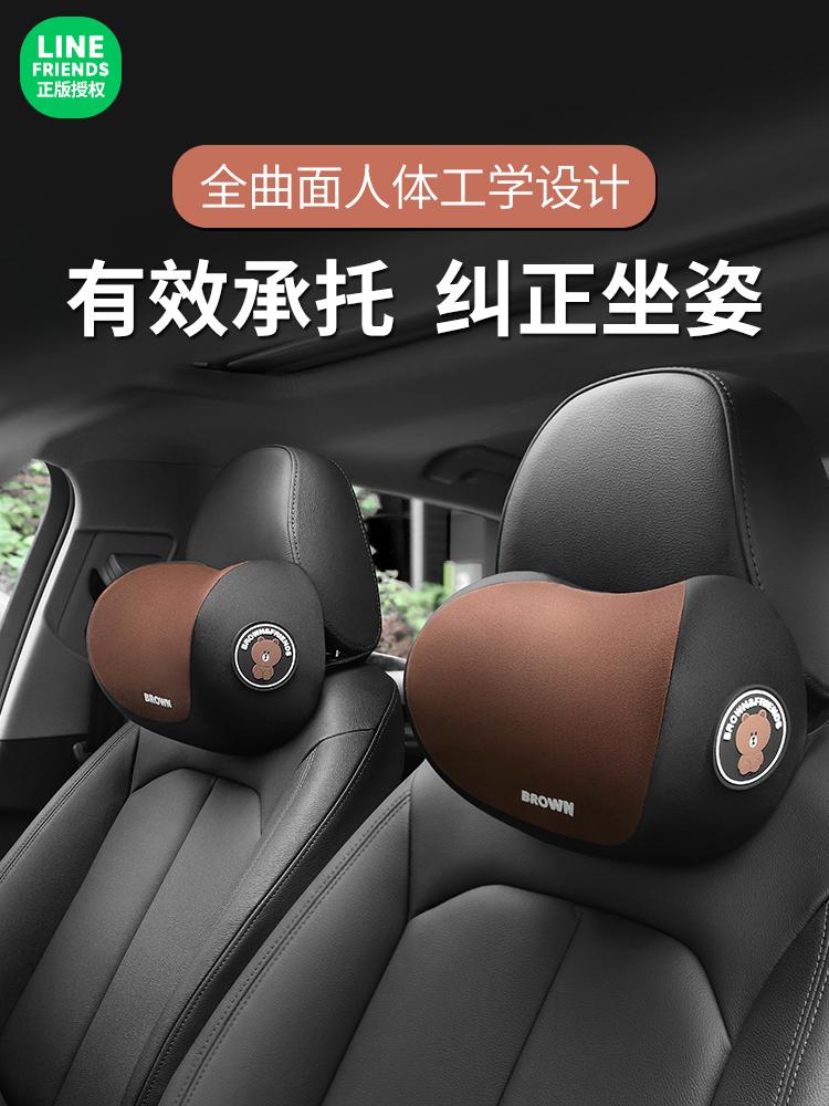 布朗熊可爱汽车车用靠枕车载枕头怎么样
