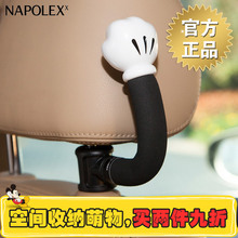 Multi functional seat back for vehicle inner hook, vehicle mounted vehicle, hidden rear seat, creative accessories, etc.