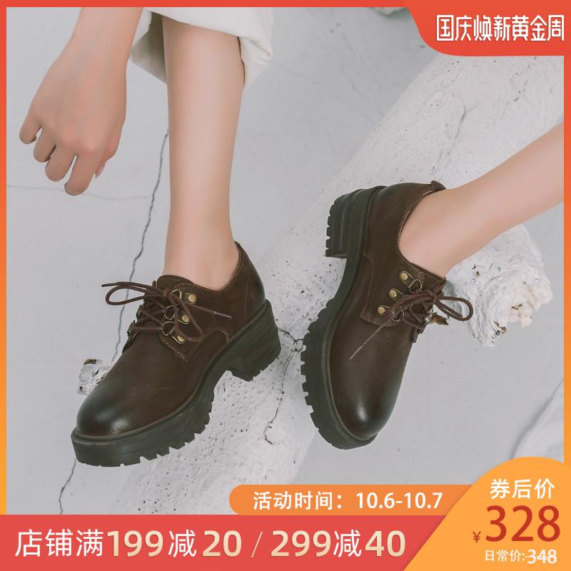青婉田小皮鞋女复古英伦鞋女系带厚底鞋女春季粗跟单鞋女真皮圆头限15000张券