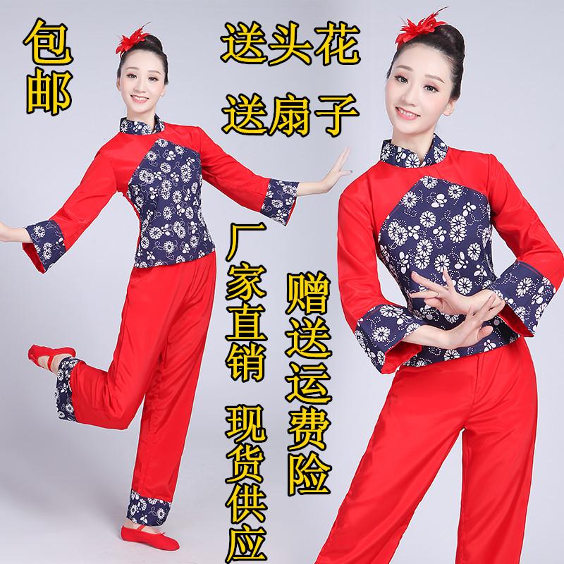 阿庆嫂演出服新款 五四青年 中老年秧歌服舞蹈采茶女成人村姑服装