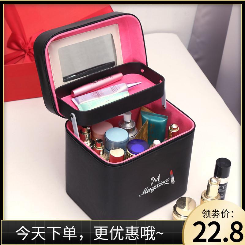 化妆包大容量大小号随身便携韩国双层收纳盒旅行网红女化妆箱手提