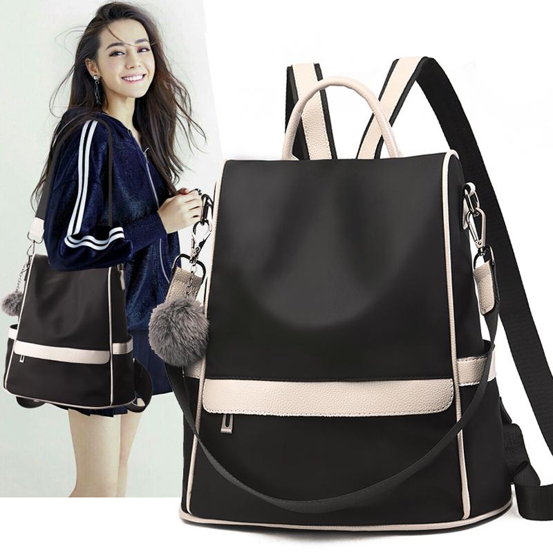 牛津布雙肩包女2020新款韓版帆布時尚學生百搭旅行書包女士小背包