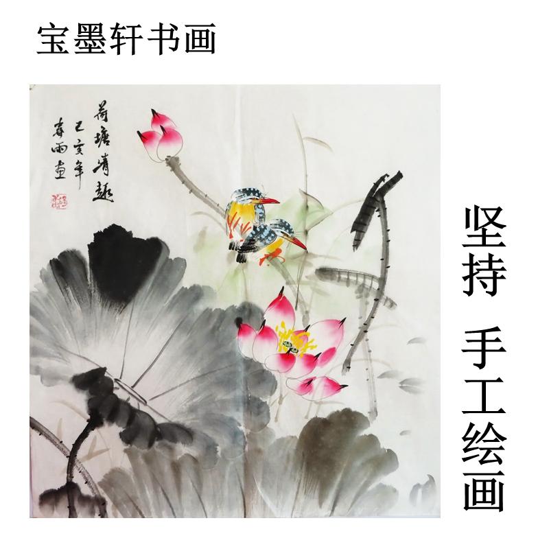 Китайская живопись Артикул 528578527694