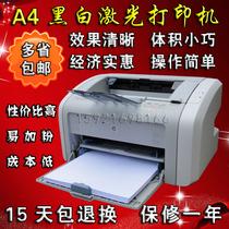打印机A4学生试卷作业家用小型办公黑白商用多功能复印机扫描机仪激光打印机一体机WIFI无线M6202NW奔图