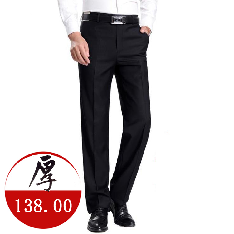 Autumn and winter thick mens trousers, loose business casual pants, professional dress, working mens middle-aged suit, straight pants