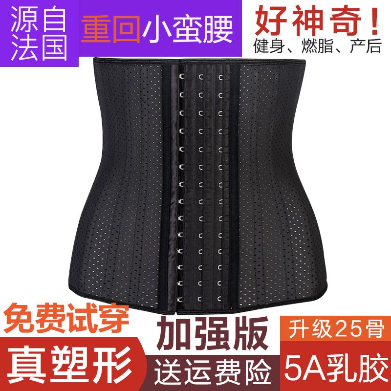 Girdle girdle for women to slim down, shape waist and girdle abdomen, use artifact clothes to close abdomen, shape waistband to tie belly, and bandage to close abdomen