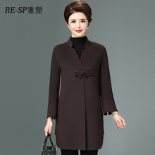 Autumn and winter woolen jacket for middle-aged and old women's wear large size cashmere-free medium-long double-sided woolen overcoat