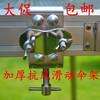 Товары от 陈兆波15864701086