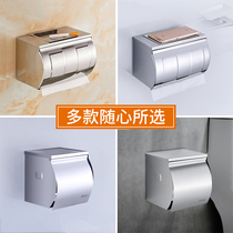 Cabe Toilet paper towel box stainless steel tissue rack toilet hand carton large roll carton bathroom waterproof toilet tray
